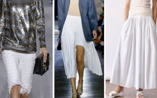 Брендовые юбки