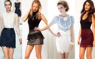 С чем носить кружевные юбки