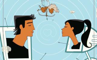 Знакомства онлайн — в чем преимущества
