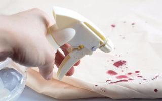 Как и чем удалить, вывести, отстирать, пятно крови с одежды