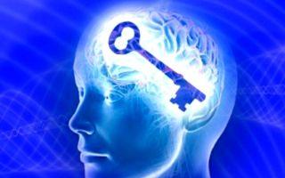 Наше эго – двигатель или тормоз в духовном поиске?