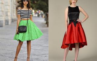 С чем носить пышные юбки