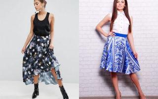 С чем носить атласные юбки