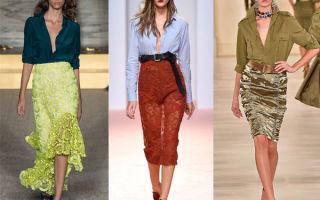 С чем носить ажурные юбки