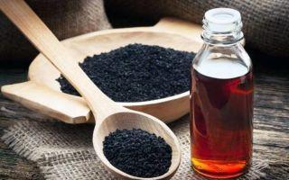 Преимущества масла черного тмина для женщин
