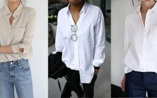Белая рубашка для работы и выходного дня