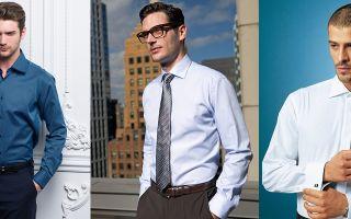 Всё о выборе мужских рубашек