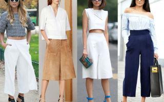 С чем носить юбки-брюки
