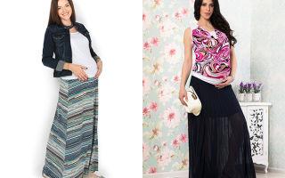 Как выбрать юбку для беременных