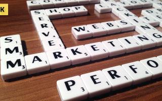 SEO тренды и стратегии развития от агентств интернет-маркетинга