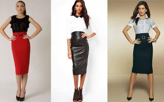 С чем носить юбку-карандаш с завышенной талией