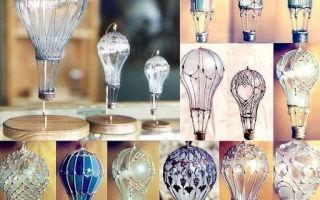 Необычные лампочки