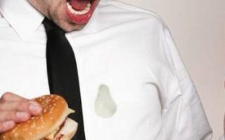 Как отстирать жирное пятно с одежды