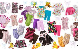 Интернет — магазин детской одежды