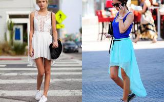 Как сочетать юбки с кроссовками и кедами