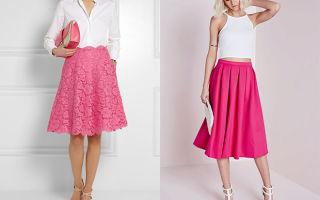 С чем носить розовые юбки