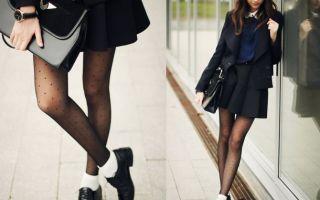 Сочетание одежды в школу для девушки